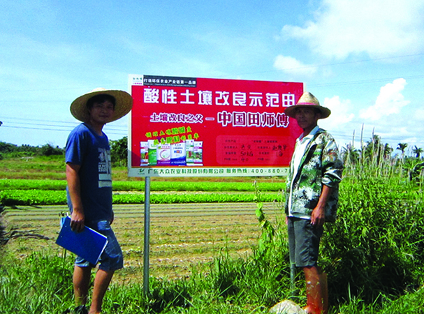 'tianshifu' soil conditioner, solve the problem of soil power, safety, green agriculture