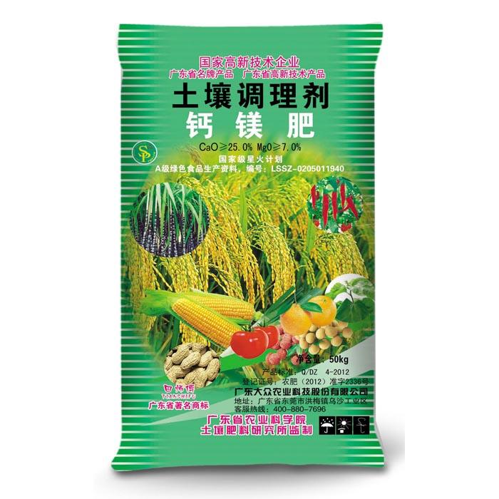 Calcium magnesium fertilizer green color