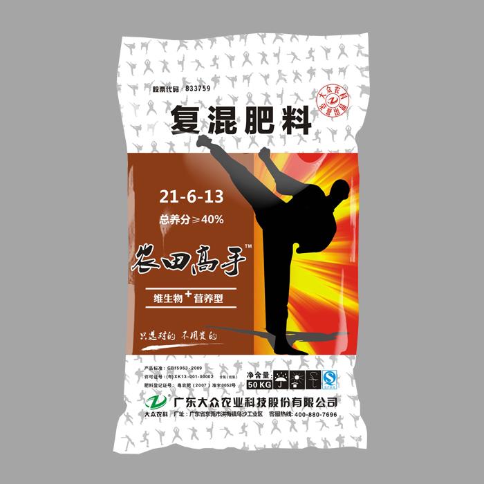 农田高手21-6-13